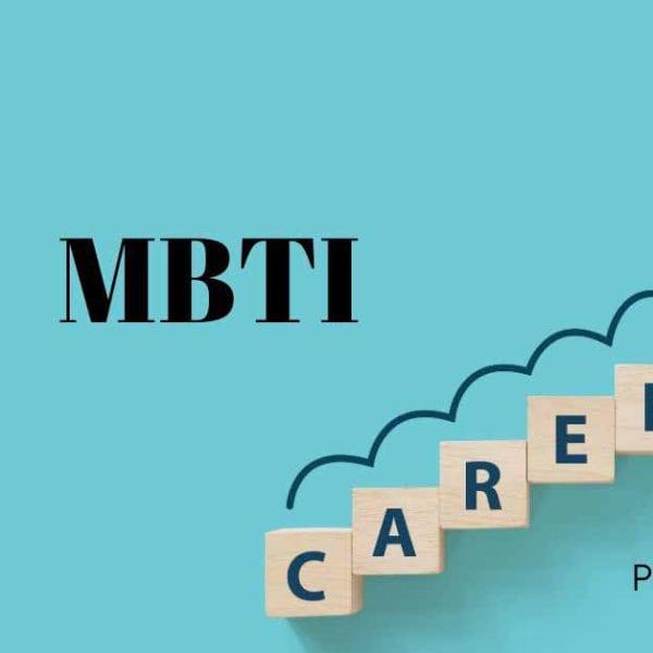 mbti personality type career path